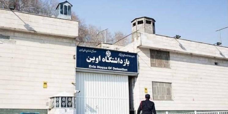 گزارشی از ماجرای انتشار تصاویر زندان اوین/ وقتی قاتلان خاشقجی و عاملان جنایات گوانتانامو کاسه داغتر از آش میشوند!