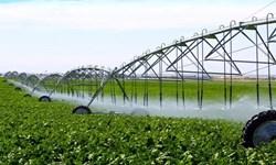 مجلس ساز و کار فعالیت «کمیسیون رفع تداخلات اراضی کشاورزی» را تعیین کرد