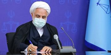 پیام تسلیت رئیس قوه قضاییه در پی درگذشت سید حسن فیروزآبادی