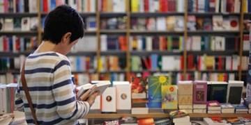 ما واقعا کتابخوان نیستیم؟/ ۹ دلیل که آمارهای پایینبودن سرانه کتابخوانی در ایران را با تردید مواجه میکند
