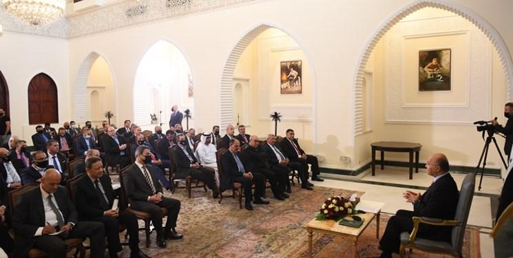 رئیس جمهور عراق:اجلاس بغداد به کاهش تنش در منطقه کمک میکند