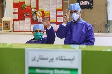 ایستگاه پرستاری بخش ICU بیماران کرونایی بیمارستان بقیه الله(عج)