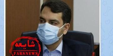 شایعه انتصاب پسر نمکی به عنوان مشاور وزیر بهداشت دولت سیزدهم