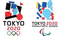 پارالمپیک 2021 و ثبت یک رکورد در ورزش قم