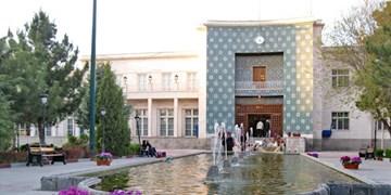 نیمنگاهی به پیشینه استانداران آذربایجانشرقی