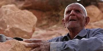 «آسک» و پیرمرد نابینایی که با چشیدن؛  سنگ انتخاب می کند/ حضور در جشنواره تلویزیونی مستند
