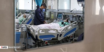 ۹۰۵ بیمار در مراکز درمانی البرز بستری هستند
