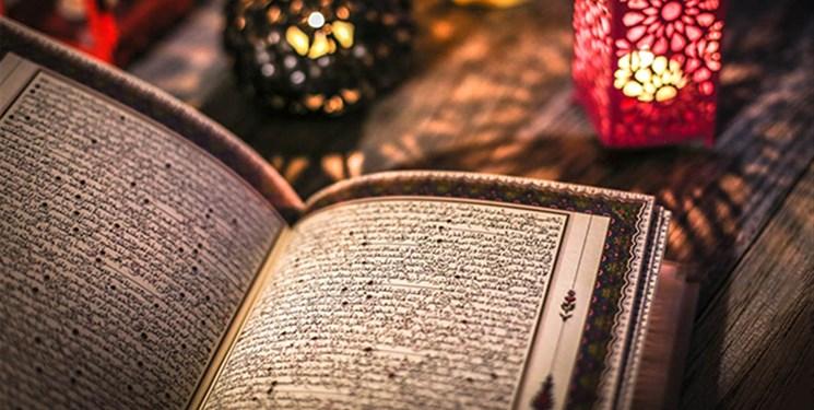 برگزیدگان بخش بانوان مسابقات قرآن معرفی شدند