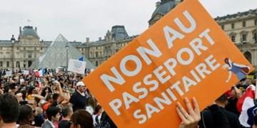 تداوم اعتراضات علیه گذرنامه واکسن کرونا در فرانسه