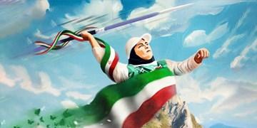 نقطهای که آن نیزه گذاشت/ روایتی از لحظات شگفتانگیزی که ورزشکاران پارالمپیکی ایران خلق کردند