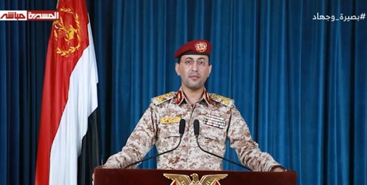 اعلام جزئیات جدید عملیات ارتش یمن در عمق عربستان سعودی