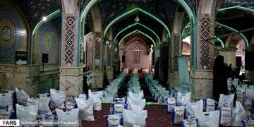 فیلم  توزیع ۷۱ هزار بسته معیشتی موقوفات استان مرکزی بین نیازمندان