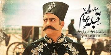 اعتراض کارگردان «قبله عالم» به حذفیات/ قسمت های بعدی بدون تیتراژ توزیع میشود