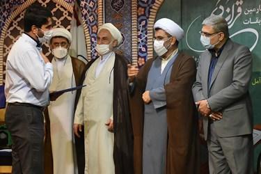 تجلیل از نفرات برتر در چهل و چهارمین دوره مسابقات استانی قرآن کریم