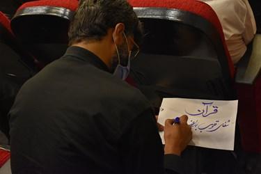 وقتی قلب و جان انسان با قرآن سرشته باشد نمیتواند چیزی جز کلام خدا بر زبان و قلم بیاورد