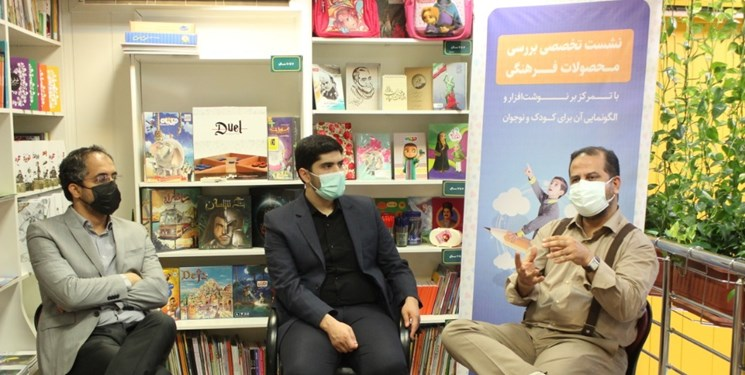 سود سالیانه والت دیزنی چقدر است؟/ رابطه خلق کاراکتر و وضعیت نوشتافزار ایرانی