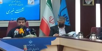 هشدار رئیس استاندارد بابت کم فروشی مواد غذایی/عمر مفید ساختمان ها در ایران یک سوم دنیاست