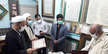 احیای هنراسلامی و تجلیل از مفاخرمکتب خوشنویسی شیراز