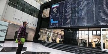 بازگشت بورس به قیمتهای شاخص 1 میلیونی/ سهامداران در معاملات خود دقت کنند