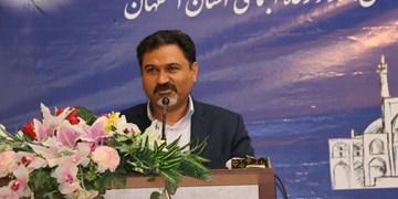 سهم پنج درصدی استان اصفهان از شرکتهای تعاونی در کشور