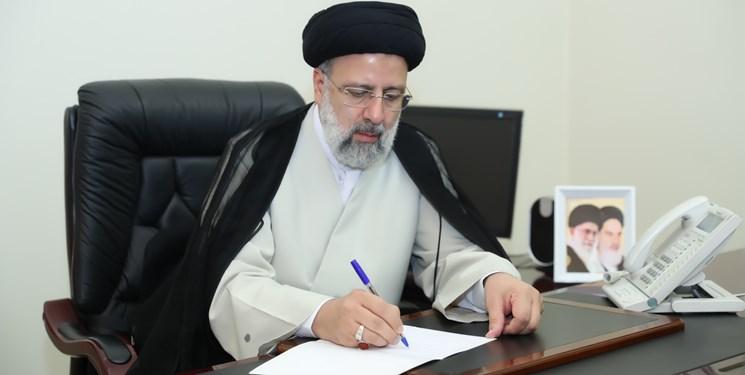 رئیسجمهور اعضای شورای عالی جمعیت هلال احمر را منصوب کرد