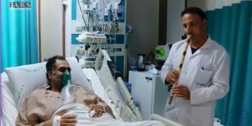 فیلم  نواختن نوت امید به زندگی در بیمارستانهای یزد