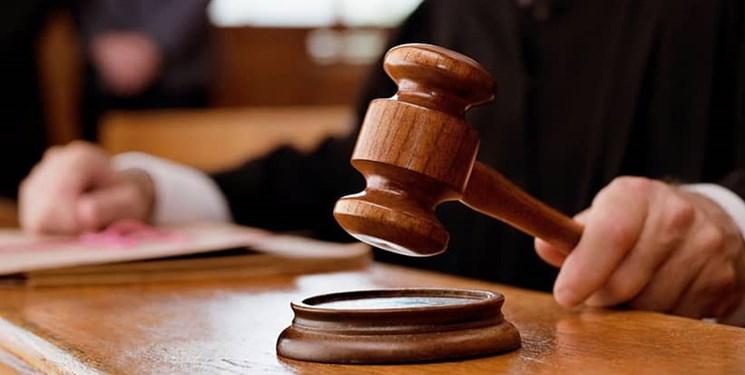 سامانه تجربهنگاری قضات راهاندازی شد