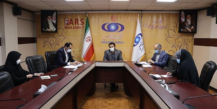 نشستخبرگزاری فارس درباره طرح صیانت