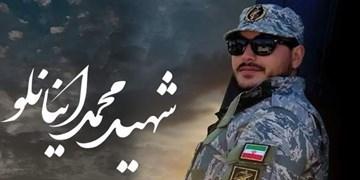 پیکر شهید اینانلو یکشنبه تشییع میشود