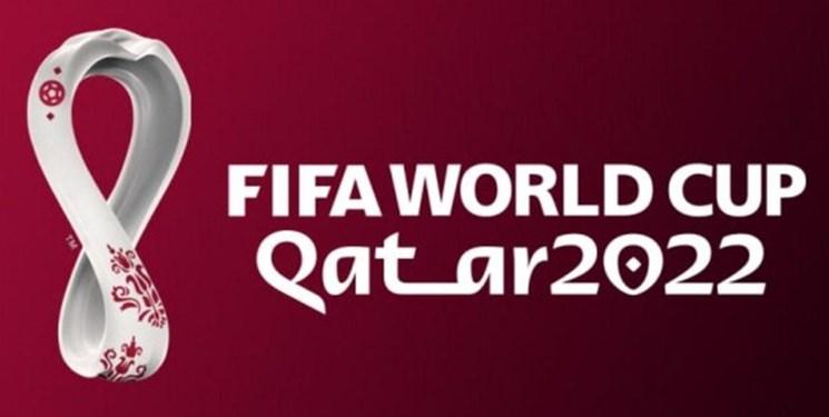 به روز رسانی برنامه بازی های روز سوم و چهارم انتخابی جام جهانی قطر