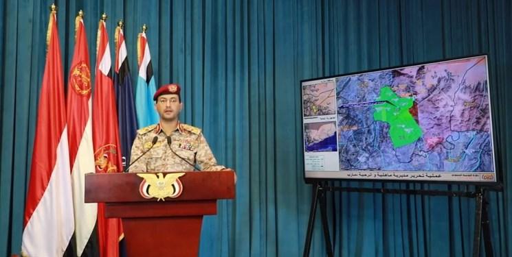 ارتش یمن: ۱۶۰۰ کیلومتر مربع در مأرب آزاد شد/ انجام دهها حمله موشکی و پهپادی در خاک عربستان