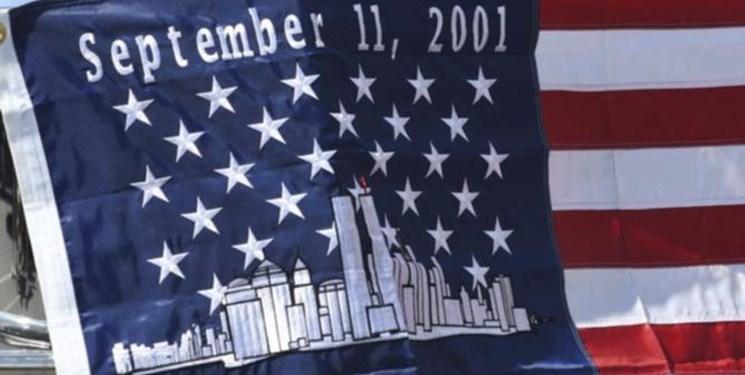 افبیآی اولین بخش اسناد 11 سپتامبر را منتشر کرد