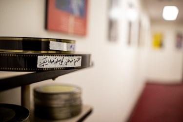 به مناسبت روز سینما؛ فیلمخانه ملی ایران