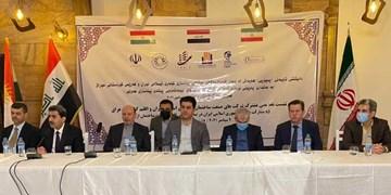 صندوق نوآوری از تولید مشترک میان شرکتهای ایرانی و اقلیم کردستان عراق حمایت میکند