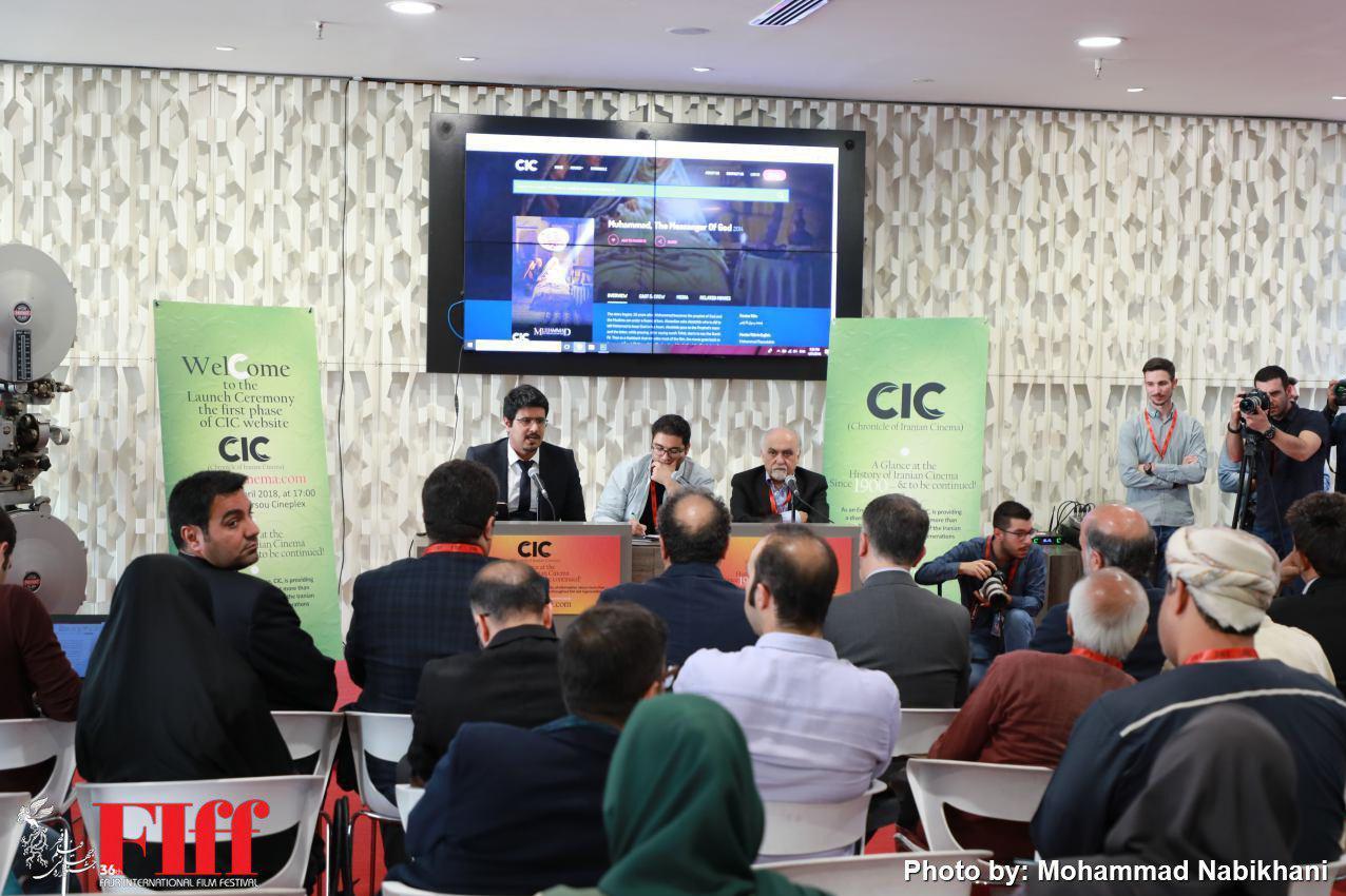 «دانشنامه سینمای ایران» از دسترس خارج شد!