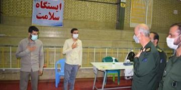 ایجاد ۱۷۵ مرکز واکسیناسیون مستقل توسط بسیج و سپاه