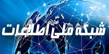 اتصال 90 درصد روستاهای بالای 20 خانوار به شبکه ملی اطلاعات ایلام