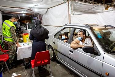مرکز واکسیناسیون خودرویی شبانه روزی