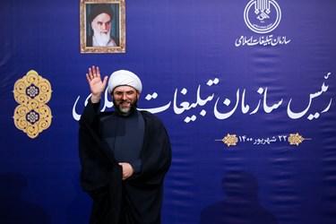 نشست خبری ||| رئیس سازمان تبلیغات اسلامی