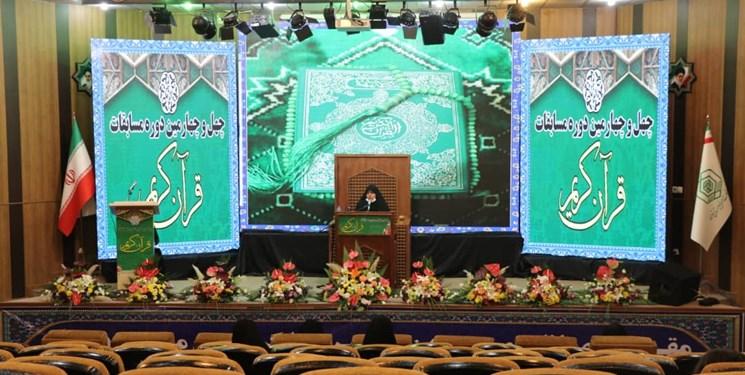 برترین قاریان و حافظان بانوی استان تهران معرفی شدند+اسامی