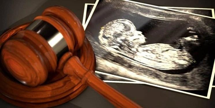 سقط جنین؛ حق والدین یا جنین یا خدا؟/ تفنگ را از روی شقیقه فرزندت بردار!/ کریستیانو رونالدو ثابت کرد سقط جنین، اشتباه است!