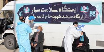 کاهش شاخصهای کرونایی در استان تهران/برنامههای خلاقانه بسیج در مهار کرونا
