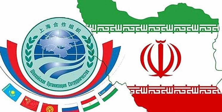 عضویت ایران در شانگهای؛ مزیتها، هزینهها و موانع