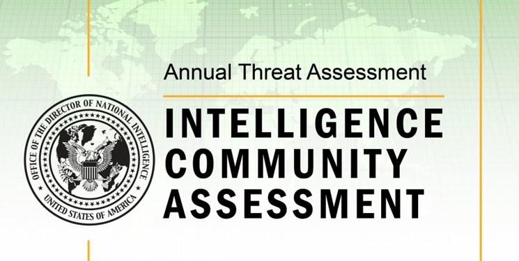 ارزیابی اطلاعاتی آمریکا از «تهدید ایران»؛ از اذعان به توانمندیهای نظامی تا تکرار اتهامات همیشگی
