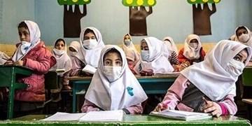 بازگشایی حضوری مدارس روستایی/مدارس شهری از آبان ماه حضوری میشود