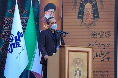 سخنرانی محمد مهدی رحمتی در  رئیس هجدهمین اجلاس بینالمللی پیرغلامان و خادمان حسینی
