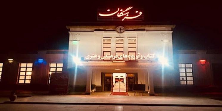 تعطیلی؛ فرجام بزرگترین کتابفروشی شمالغرب ایران!/ حمایت از حوزه کتاب نیازمند فناوری نوین