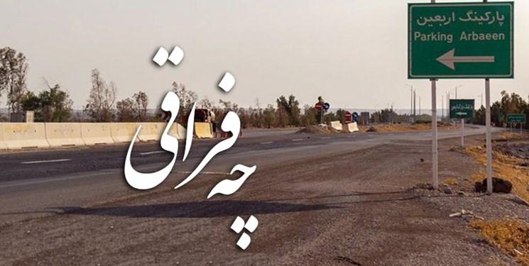 پیش ثبتنام تاکنون 2600 یزدی برای اربعین/هنوز مجوز رسمی از سوی عراق صادر نشده
