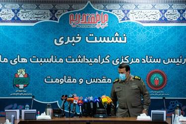 ورود سردار بهمن کارگر رئیس ستاد مرکزی گرامیداشت  مناسبتهای ملی دفاع مقدس و مقاومت به نشست خبری با اصحاب رسانه
