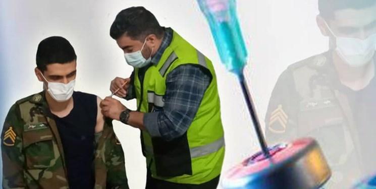 واکسیناسیون ۹۵ درصدی یگان ویژه/ سربازان ابتدا واکسینه شدند+ عکس و فیلم